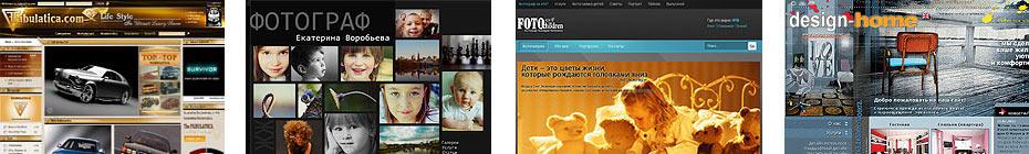 Каталог сайтов партнеров artnail.biz
