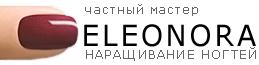 Моделирование ногтей в Кривом Роге. Нейл мастер Элеонора.